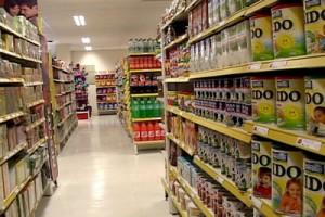 Góndolas supermercado