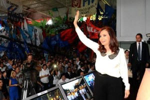 CFK Progresar jovenes 2