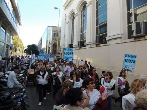 El gremio docente renovó reclamo por derogación de la ley de reforma previsional