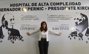 Para CFK el proyecto (Nac&Pop) es más importante que los reflectores, las cámaras y lo que pueda decir un diario