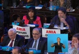 Di Tullio: «Que vayan a ponerle cartelitos de la AMIA a Lorenzetti»