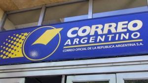 """La fiscal insiste en que el acuerdo entre el Gobierno y el Correo es """"contrario a la buena fe"""""""