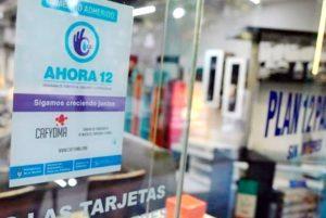El Gobierno anunció una importante baja de tasa en el AHORA 12