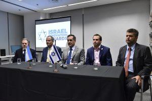 Lanzan concurso para proyectos innovadores relacionados con la industria